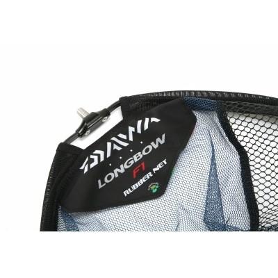 Daiwa Longbow F1 Aquadry Landing Net